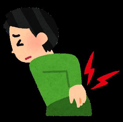 腰痛と膝痛の関係とは(・・?